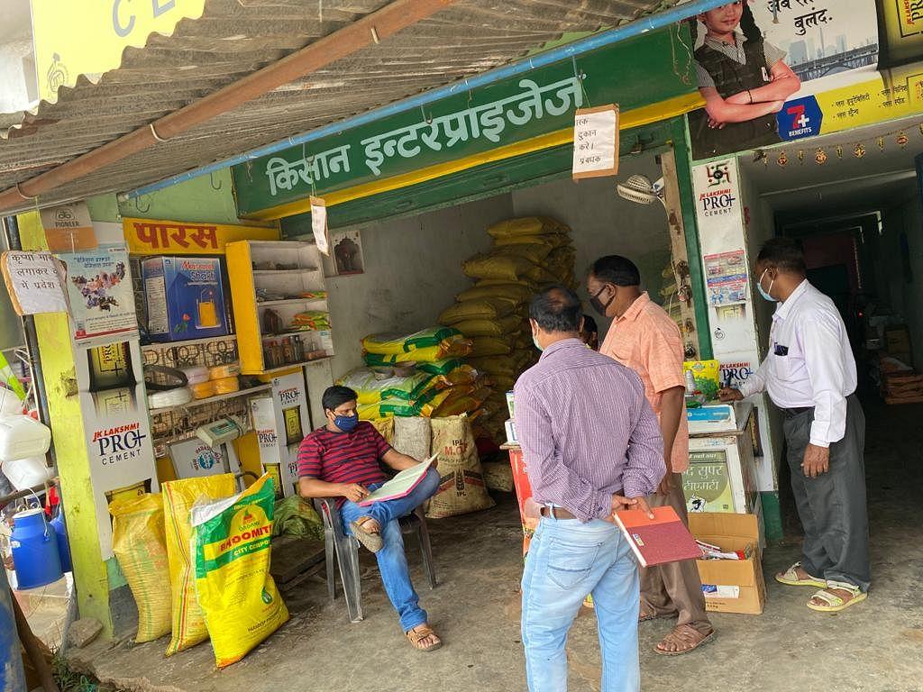 बिहार में अब किसानों के खाते में जायेगी रासायनिक खाद की सब्सिडी, खुदरा खाद विक्रेताओं को क्यूआर कोड लेने का निर्देश