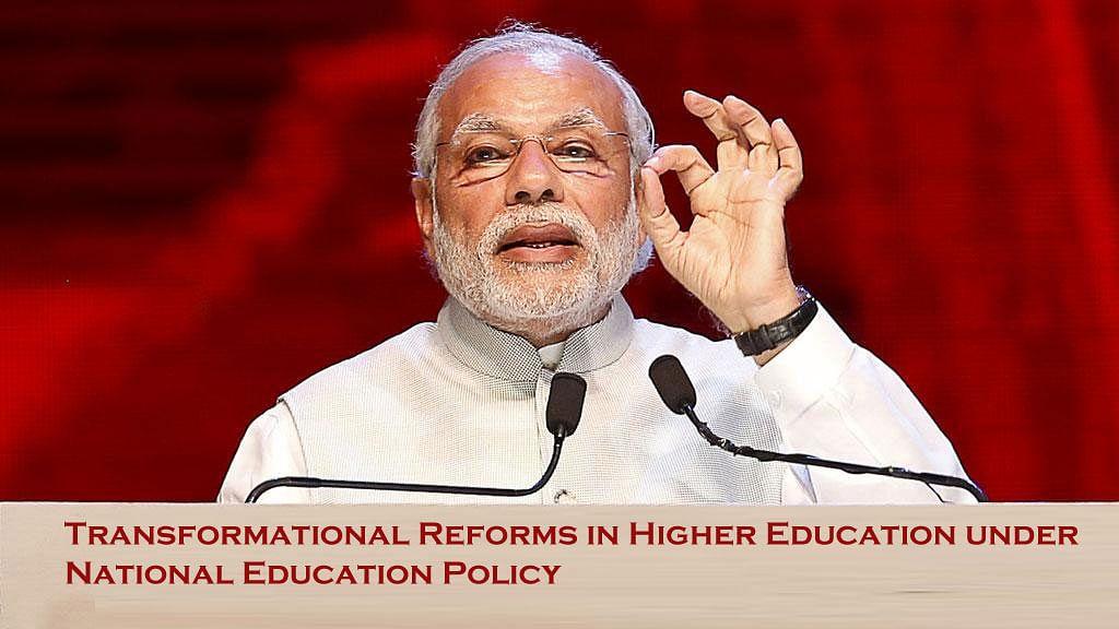 NEP 2020: राष्ट्रीय शिक्षा नीति पर कॉन्क्लेव को कल संबोधित करेंगे पीएम मोदी