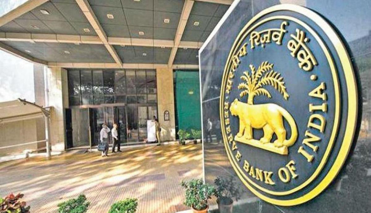 '7 साल में पहली दफा रिजर्व बैंक ने केंद्र सरकार को सबसे कम पैसे हस्तांतरित किए'