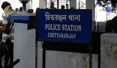 West Bengal : चित्तरंजन रेल इंजन कारखाना का निलंबित आरपीएफ कांस्टेबल पांच दिनों की  रिमांड पर