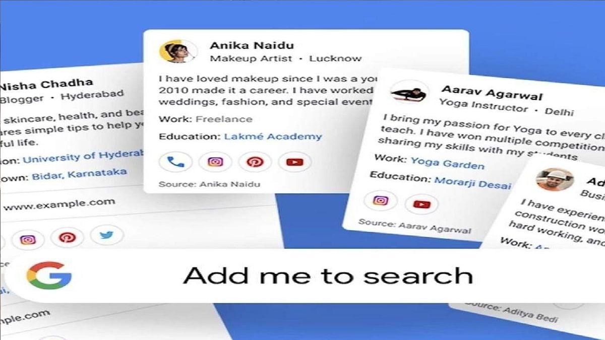 गूगल सर्च पर बनायें अपना वर्चुअल विजिटिंग कार्ड