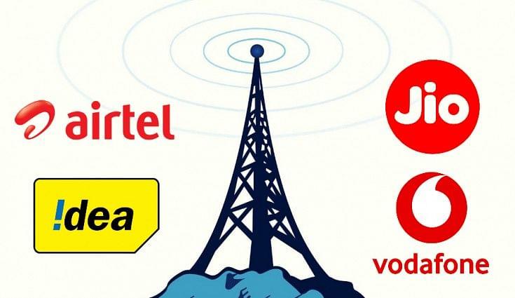 Reliance Jio डाउनलोडिंग स्पीड के मामले में बनी नंबर 1, Airtel Vodafone की स्पीड में भी सुधार