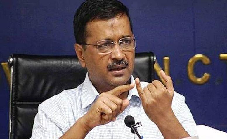 केजरीवाल ने कहा, जो दिल्ली आज करेगा अमेरिका कल करेगा, दिल्लीवासियों को सीएम ने दी बधाई
