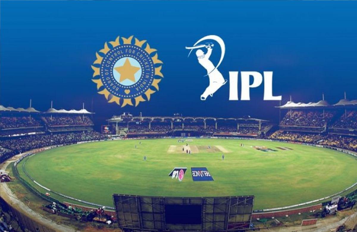 IPL 2020 Date And Time Table : इंतजार खत्म, इस दिन जारी होगा आईपीएल 2020 का पूरा शेड्यूल