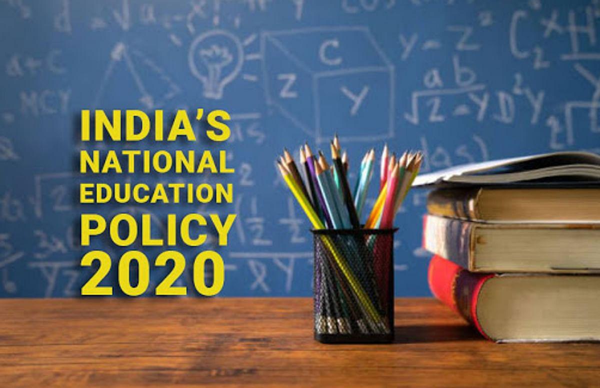 नयी शिक्षा नीति : बिहार के 240 ब्लॉकों में एक भी उच्च शिक्षण संस्थान नहीं, ग्रॉस इंरॉलमेंट रेशियो को बढ़ाना आसान नहीं