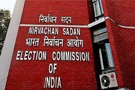Bihar Election 2020: बिहार चुनाव में अब जनता से नहीं छिप सकेगा उम्मीदवारों के अपराध का ब्यौरा, चुनाव आयोग ने नियमों में किया बदलाव...