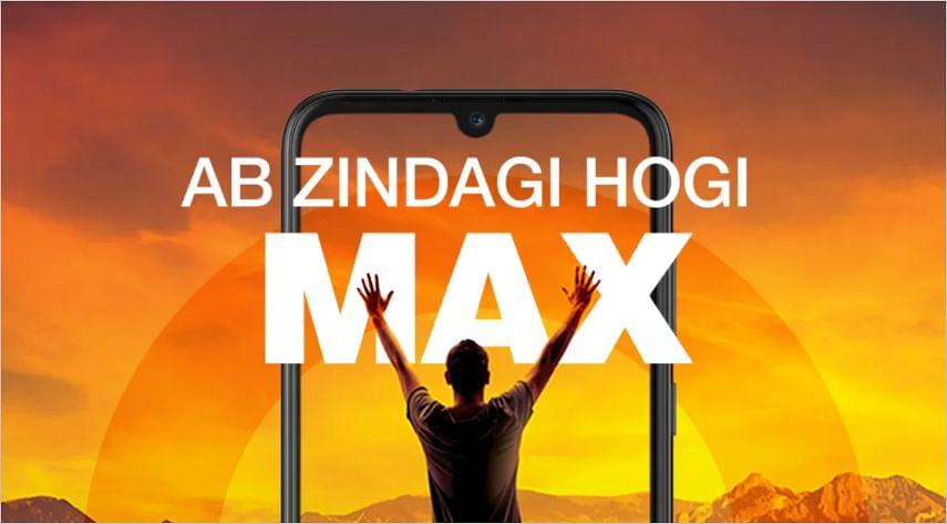 5,999 रुपये में आया 5000mAh बैटरी वाला Gionee Max स्मार्टफोन, इसकी खूबियां खुश कर देंगी आपको