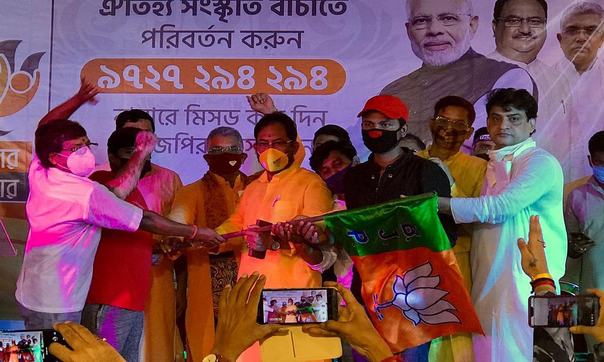 बंगाल पर लगा है ग्रहण, लोकतांत्रिक आंदोलनों को कुचला जा रहा है : नड्डा