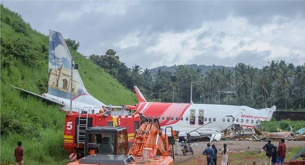केरल विमान हादसे की भावुक कहानियां : कोई बनने वाला था दूल्हा, तो किसी के घर गुंजने वाली थी किलकारियां...