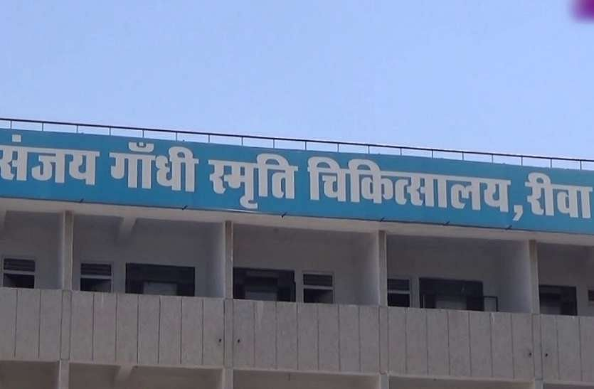 मध्यप्रदेश में डॉक्टर हुआ स्सपेंड, कर दी थी बड़ी गलती