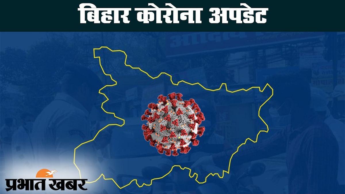 बिहार कोरोना अपडेट: राज्य में बढ़ते कोरोना मरीजों के बीच रिकवरी रेट में सुधार से राहत