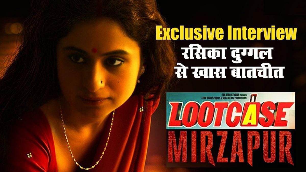 Exclusive: प्रभात खबर से 'मिर्जापुर' एक्ट्रेस रसिका दुग्गल की खास बातचीत.