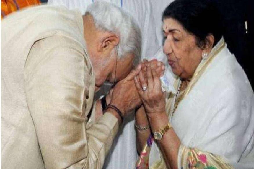 लता मंगेशकर, अमृतानंदमयी ने प्रधानमंत्री मोदी को रक्षा बंधन पर बधाई दी