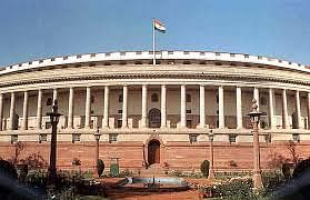 नवंबर में आयोजित हो सकता है संसद का शीतकालीन सत्र , कोरोना प्रोटोकाॅल का पालन करना होगा जरूरी
