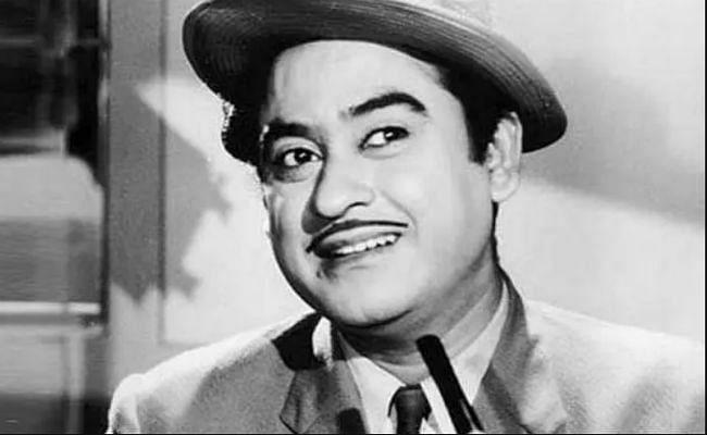 Kishore Kumar Birthday: टेबल पर लेटकर किशोर कुमार ने गाना था ये गाना, सुनें उनके ये 10 सुपरहिट सॉन्ग