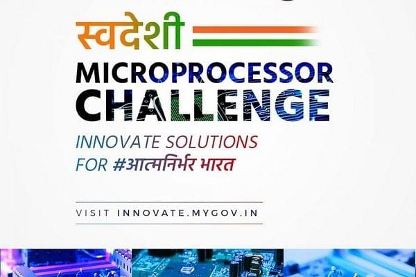 भारत सरकार लायी स्वदेशी Microprocessor Challenge, मिलेगा 4.30 करोड़ का इनाम