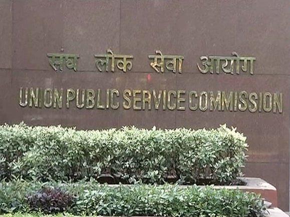 UPSC Civil Services Examination 2019 result : यूपीएससी ने जारी किया सिविल सेवा का रिजल्ट, प्रदीप सिंह बने टॉपर