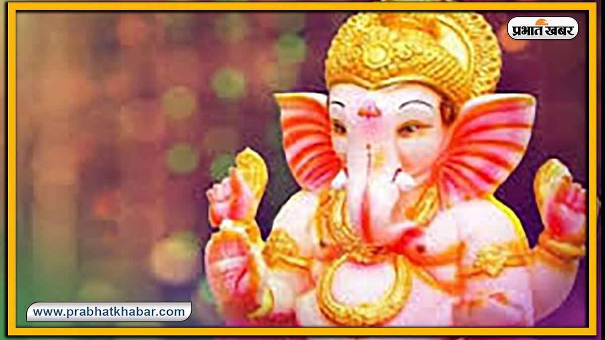 Adhikamaas Chaturthi: आज है अधिकमास की चतुर्थी, इस दिन पूजा करने पर सभी दुखों को हरते है भगवान गणेश, जानें मुहूर्त, पूजन विधि और मंत्र