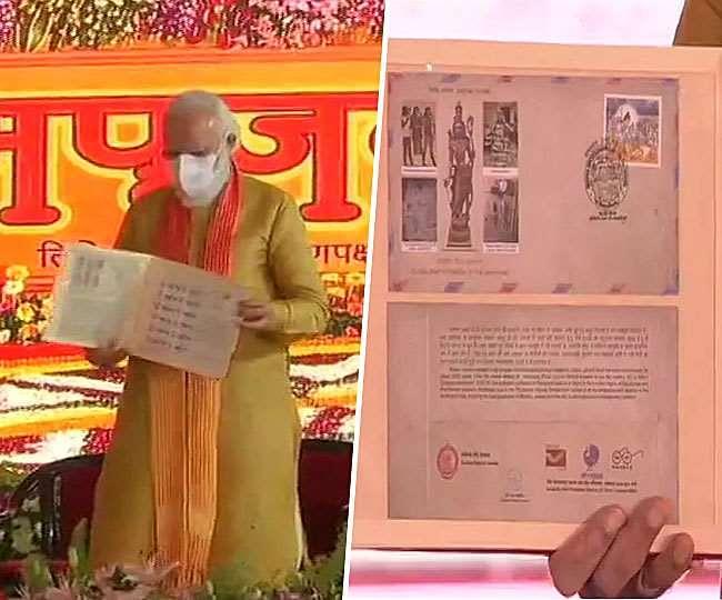 Ayodhya Ram Mandir: चार दिन में 66 हजार  बिकीं राम मंदिर पर जारी डाक टिकट, विदेशों में भी खरीद रहे हैं लोग
