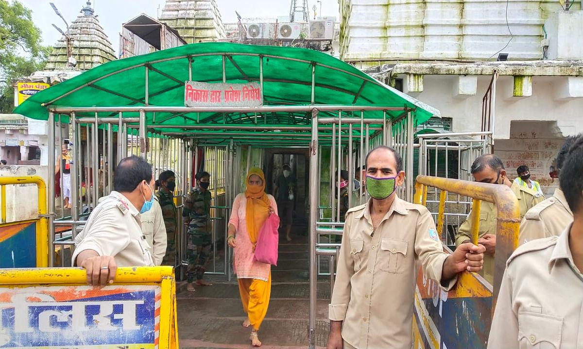 Babadham Mandir : भादो मेला में खुला बाबा का दरबार, पहले दिन 200 शिवभक्तों ने किये दर्शन