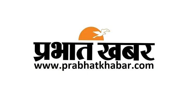 सही धारा न लगाने पर दुमका डीआइजी ने किया साहिबगंज एसपी को शॉ-कॉज