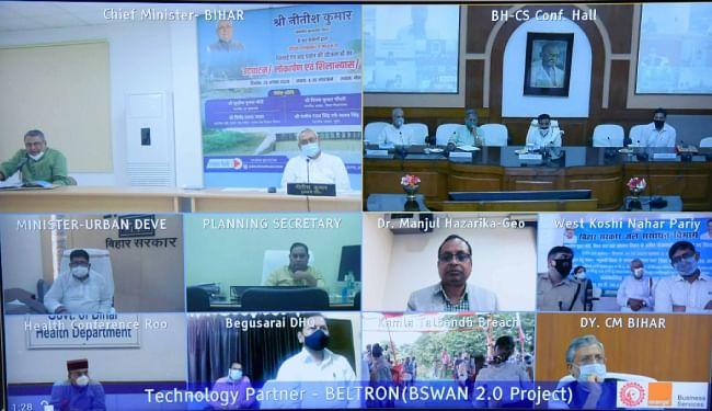 वर्चुअल बैठक में को संबोधित करते मुख्यमंत्री नीतीश कुमार व अन्य