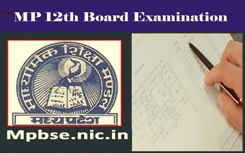 MP 12th Board Examination: कोरोना से ठीक हो चुके छात्रों के लिए विशेष परीक्षा, शेड्यूल जारी
