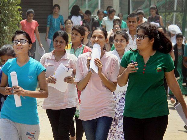 खतरे में झारखंड के 98 बीएड कॉलेज के छात्रों का भविष्य, राजकीय बीएड कॉलेज कांके को नहीं मिल सकी मान्यता
