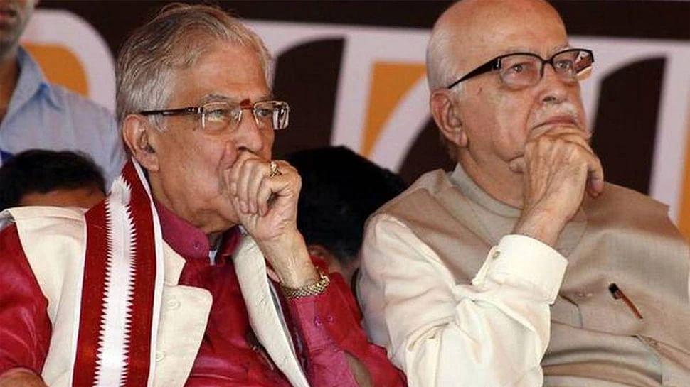 Ram Mandir Bhoomi Pujan: मेहमानों की लिस्ट में बदलाव, आडवाणी और जोशी शामिल नहीं