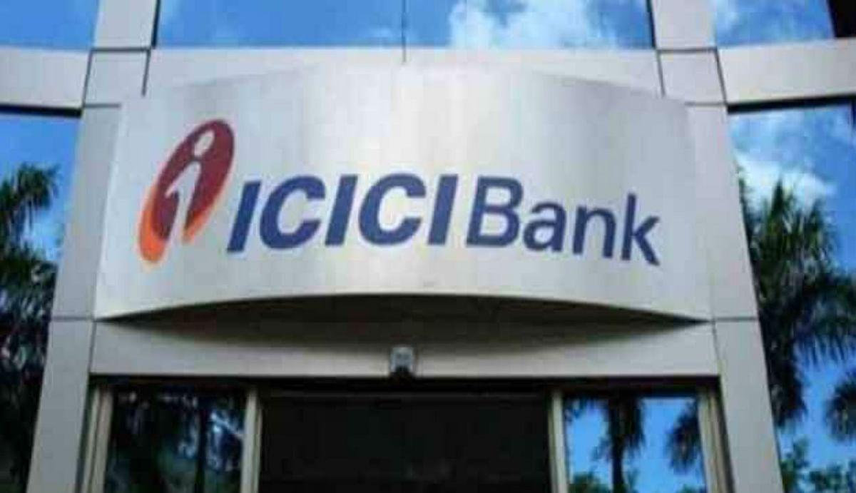 Home Loan लेने वाले ग्राहकों को ICICI Bank ने दी बड़ी राहत, अगस्त महीने से ही मिलने वाला है बड़ा फायदा