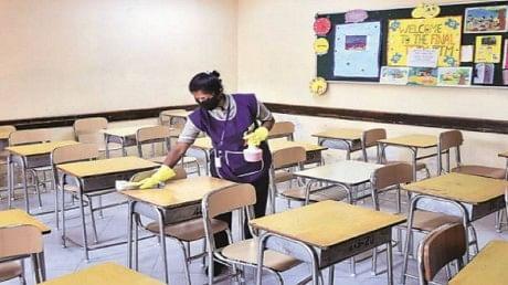 School Reopen : कोरोना संकट के बीच झारखंड में 21 सितंबर से खुलेंगे स्कूल !  पढ़िए लेटेस्ट अपडेट