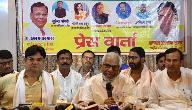 MY+ समीकरण के साथ 150 सीटों पर चुनाव लड़ेगी जनता दल राष्ट्रवादी : रंजन यादव