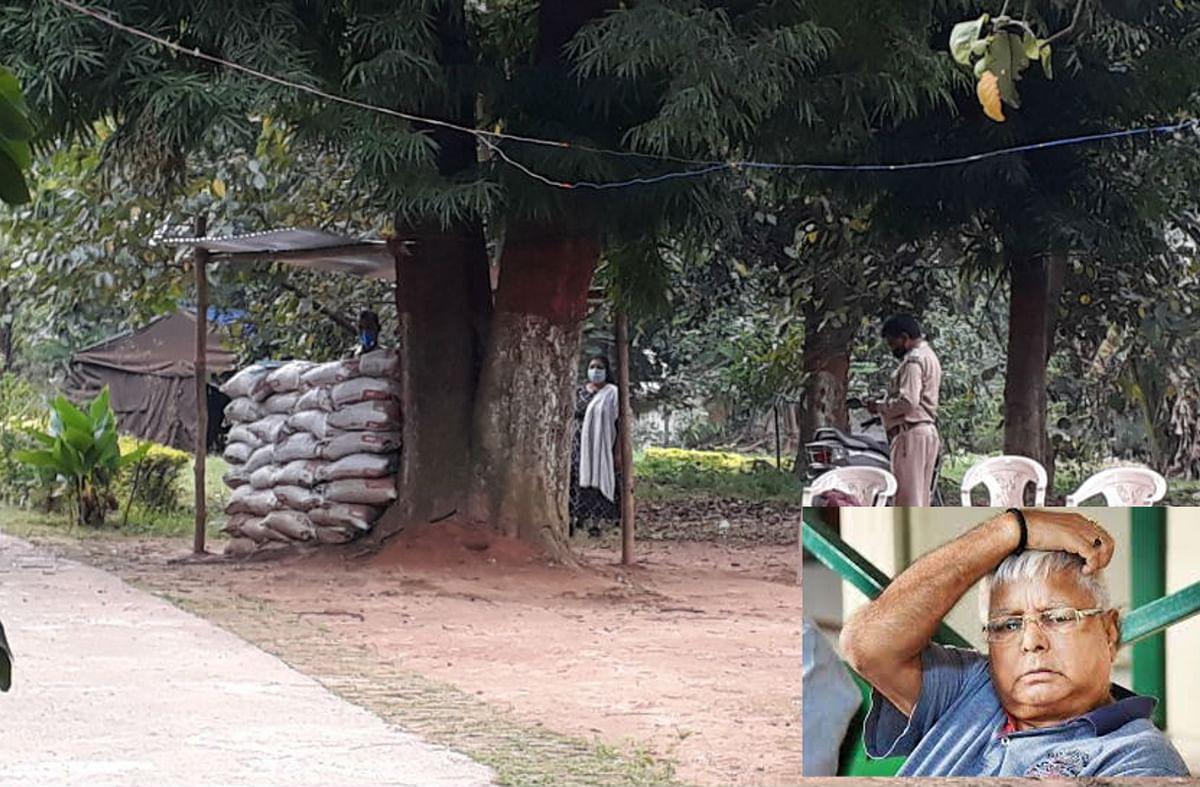 लालू यादव से मिलने बिहार से हर दिन आ रहे सैकड़ों राजद नेता और समर्थक, रिम्स में तैनात किये गये तीन मजिस्ट्रेट