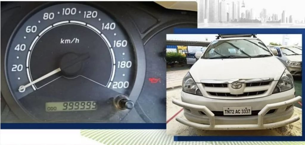 Longest Running Car: 10 लाख किलोमीटर तक चल गई यह Toyota Innova MPV
