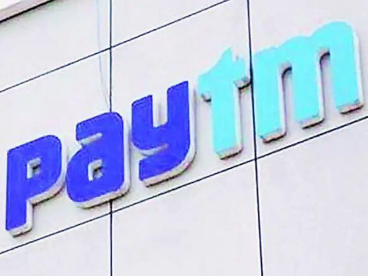 Paytm App की प्ले स्टोर से छुट्टी, लेकिन घबराएं नहीं आपके पैसे हैं सुरक्षित