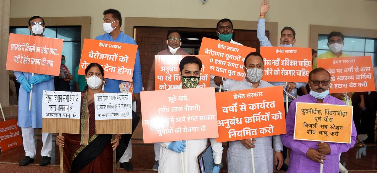 मानसून सत्र के आखिरी दिन झारखंड विधानसभा में हंगामा, रणधीर सिंह को स्पीकर ने मार्शल से बाहर निकलवाया