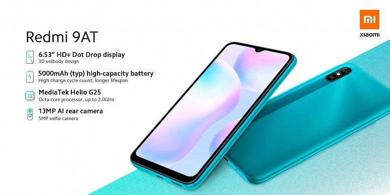 Xiaomi ने लॉन्च किया सस्ता स्मार्टफोन Redmi 9AT, कीमत और खूबियां यहां जानें