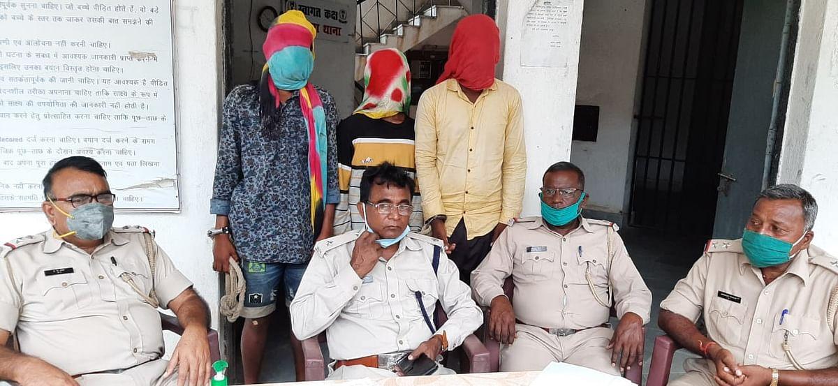 लोहरदगा में लूट की घटना के 24 घंटे के अंदर पीएलएफआई नक्सली समेत 3 गिरफ्तार