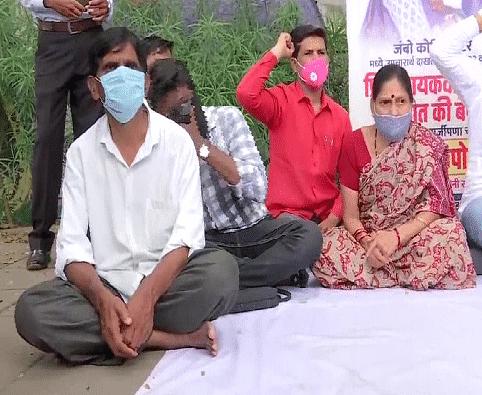 Coronavirus : पुणे में अस्पताल से लापता हुई कोरोना पॉजिटिव महिला, धरने पर बैठा परिवार