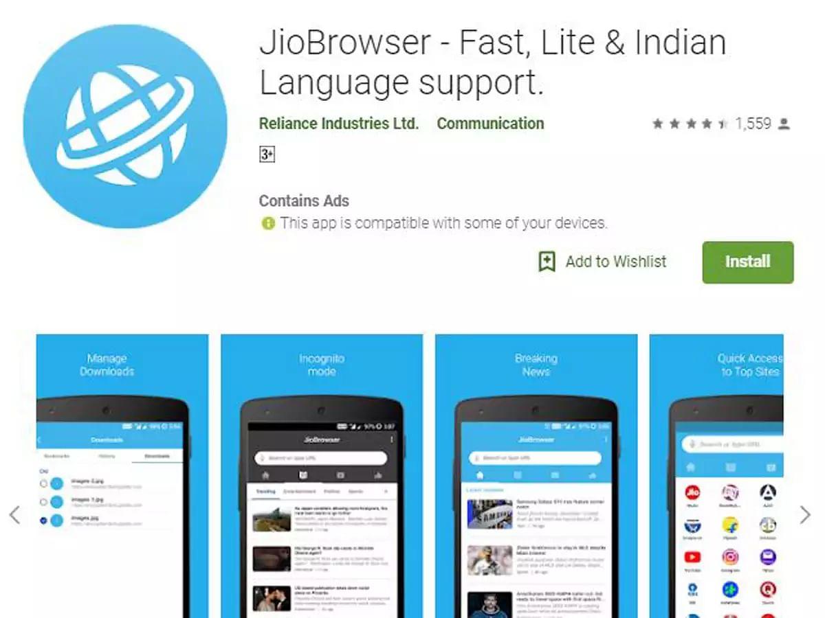 Reliance Jio ने पेश किया मेड इन इंडिया JioBrowser, जानें इसके बारे में सबकुछ...
