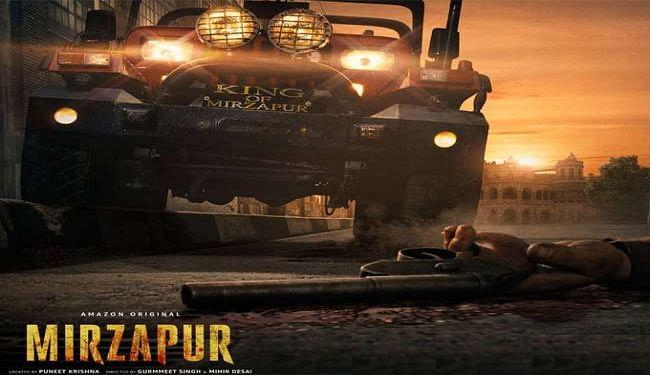 Mirzapur 2: जल्द ही रिलीज होने वाला है मिर्जापुर 2 का ट्रेलर, मेकर्स का ये है प्लान