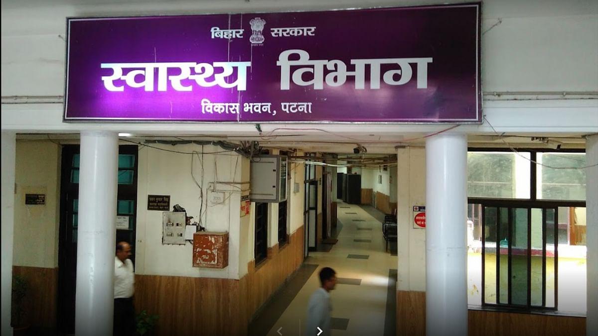 लापरवाही!, स्वास्थ्य विभाग ने जिन्हें बनाया शेखपुरा का नया सिविल सर्जन उनकी पिछले महीने हो चुकी है मौत