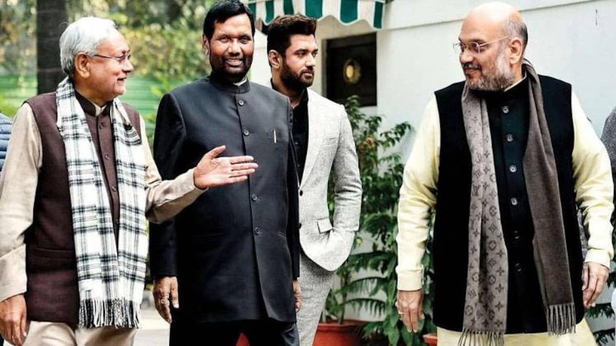 बिहार विधानसभा चुनाव 2020: NDA में सीट शेयरिंग को लेकर डील फाइनल! जानें किस दल के उम्मीदवारों के आज नाम होंगे तय