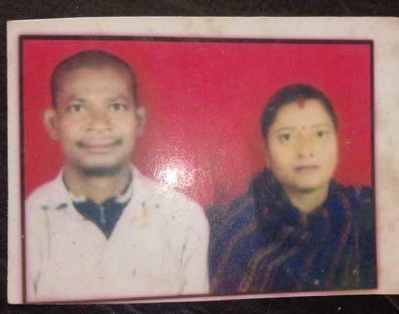 Jharkhand News : धनबाद में पति-पत्नी ने की खुदकुशी, जानिए आखिर क्यों दंपति ने दे दी जान ?