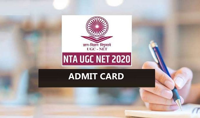 NTA UGC NET 2020: जल्द जारी होने वाला है यूजीसी नेट का एडमिट कार्ड, जानिए प्रवेश पत्र डाउनलोड करने की प्रक्रिया