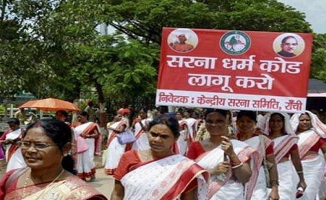 Sarna Dharma Code : सरना धर्म कोड को लेकर पूरे राज्य में कल बनायी जायेगी मानव शृंखला