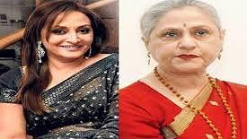 जया बच्चन पर जया प्रदा का हमला- उस वक्त क्यों नहीं बोलीं थीं जब आजम खां ने मुझपर की थी अभद्र टिप्पणी, राजनीति ना करें...