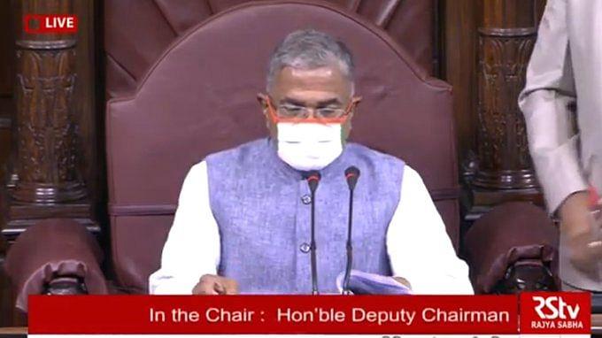Rajya Sabha Updates : विपक्ष के विरोध हंगामे के बीच राज्यसभा में कृषि बिल पास, पंजाब-हरियाणा में हंगामा शुरू
