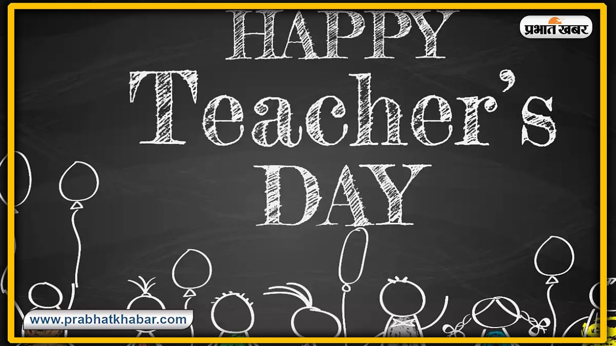 Happy Teachers Day Wishes, message, Quotes, images, 05 September