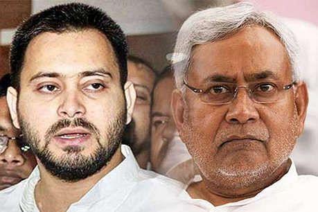 Bihar Election Result 2020 : तेजस्वी निकालेंगे धन्यवाद यात्रा, बोले- जनता के दिल में महागठबंधन, एनडीए ने धन, बल और छल से हासिल की जीत